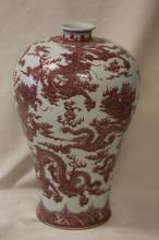 A Copper Red Meiping Vase