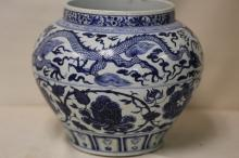 Asian Ceramics and Works of Art