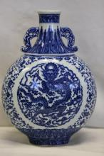 A Blue and White Porcelain Dragon Moon Flask