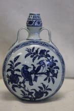 A Blue and White Porcelain Moon Flask