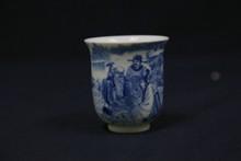 A porcelain tea cup