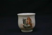 A set of 18 famille rose porcelain cups