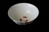 A Chinese porcelain bowl