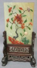 CHINESE JADE AND CARVED HARDSTONE SCHOLAR'S PANEL