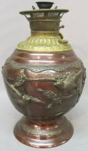 ASIAN BRONZE FLUID LAMP WITH BIRD AND TREE DESIGN