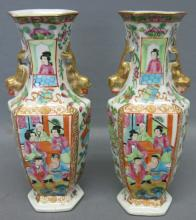PAIR OF CHINESE  ROSE MEDALLION 9 1/2