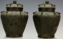 Bronze Lidded Jar Grouping