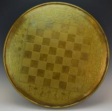 Indonesian Brass Chess Charger