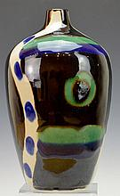 Chinese Handmade Vase with Applied Chop Mark