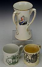 British Royalty Commemorative Vase and Mugs