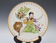 Boehm Porcelain Plate