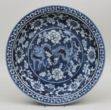 Große Porzellan-Platte/ Large Porcelain Plate, China, 19. Jh.