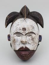 Maske/ Mask, Ogoni, Nigeria, Afrika