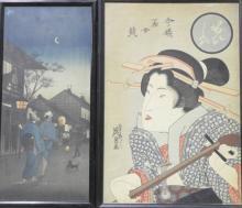 2 Vintage Japanese Woodblock Prints