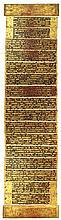 A Burmese or Indonesian prayer manuscript or Bible, probabl