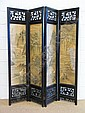 C19th Chinese carved hardwood four-panel screen