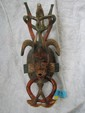 Guro Mask w/ white horn bill, African