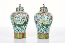 Pair of Chinese Jars with Covers