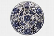 PAIR OF CHINESE BLUE AND WHITE DEEP PLATES