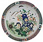 Large Chinese famille verte deep charger