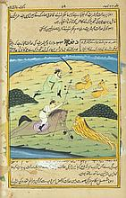Set of four eighteenth-century Indo-Persian watercolours