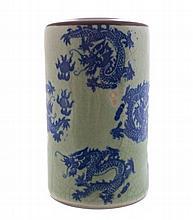 Chinese crackle glaze brush pot