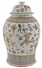 Large nineteenth-century Chinese famille rose jar