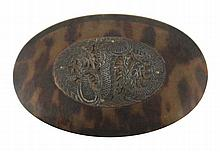 Chinese tortoiseshell oval trinket box