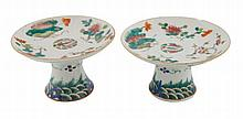 Pair 18th/19th century famille rose tazzas