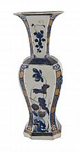 Qing period blue and white vase