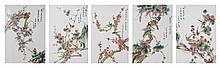 Set of five Chinese Qing period porcelain panels
