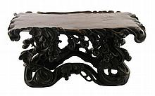 Nineteenth-century Chinese carved hardwood stand