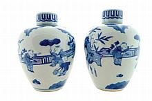 Pair Chinese late nineteenth-century blue and white jars and covers