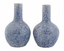 Pair Chinese robin's egg glazed vases each of