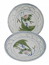 Chinese Qing period famille verte plate,