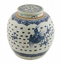 Qing period Chinese blue and white ginger jar with