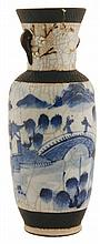 Qing period Chinese blue and white phoenix tail