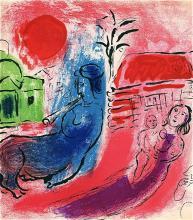 Marc Chagall - Maternite au Centaure