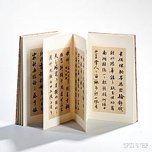 Calligraphy Album, China, 20th century, with twelve leaves holding fourteen calligraphy pages, inscribed with title and publication dat