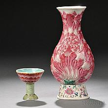 Two Famille Rose Porcelain Items, China, a hu-form export vase, depicting a lotus flower with petals carved in relief and painted natur