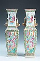 PAIR CHINESE ROSE MEDALLION PORCELAIN VASES. 19th century. - 12 in. high.