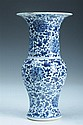 CHINESE BLUE AND WHITE PORCELAIN YEN YEN VASE, Xuande six character underglazed mark, Qing dynasty. - 9 in. high.
