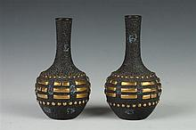 PAIR CHINESE GILT AND BROWN PORCELAIN VASES, Qianlong gilt seal mark. - 5 in. high.