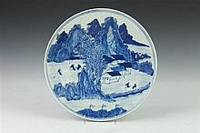 CHINESE BLUE AND WHITE PORCELAIN CHARGER, 19th Century. - 11 5/8 in. high.