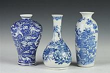 CHINESE BLUE AND WHITE PORCELAIN MEIPING, Qianlong underglazed blue seal mark, 19th Century. - Largest: 5 1/2 in. high.