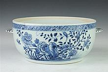 CHINESE BLUE AND WHITE PORCELAIN BOWL, Qianlong Period. - 9 in. diam.