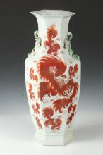 CHINESE IRON RED AND WHITE PORCELAIN VASE, 19th Century. - 23 in. high.