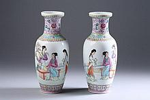 PAIR CHINESE FAMILLE ROSE PORCELAIN VASES, Jingdezhen iron red seal mark, inscribed in green enamel