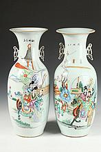 TWO CHINESE FAMILLE ROSE PORCELAIN VASES, Republic Period. - 22 1/2 in. high.