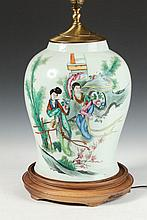 CHINESE FAMILLE ROSE PORCELAIN VASE. - 13 in high.